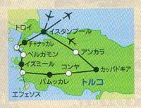 Toruko_map